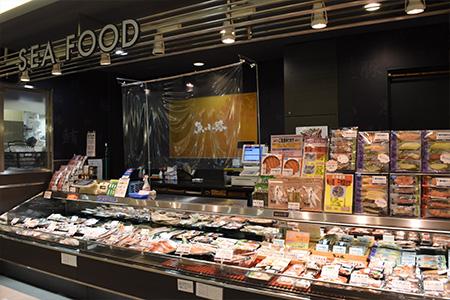 タカシマヤフードメゾン 新横浜店