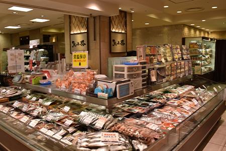 高島屋 横浜店
